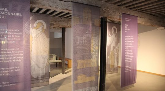 L'Antiquaille ECCLY, partenaire de l'Université Catholique de Lyon